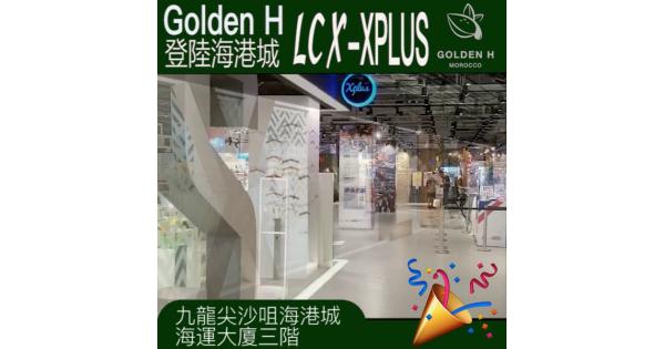 Golden H加入香港最潮最Fun時尚市集!