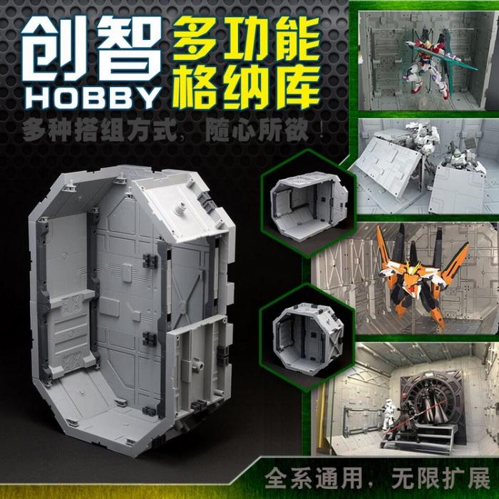 創智 多功能格納庫 可組裝高度長短 MG HG 地台 展示台機倉整備架