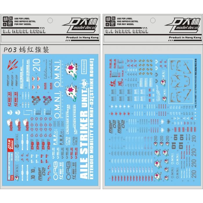 P03 [DL]大林 PG MBF-02 Strike Rouge 嫣紅強襲+空中霸王 水貼