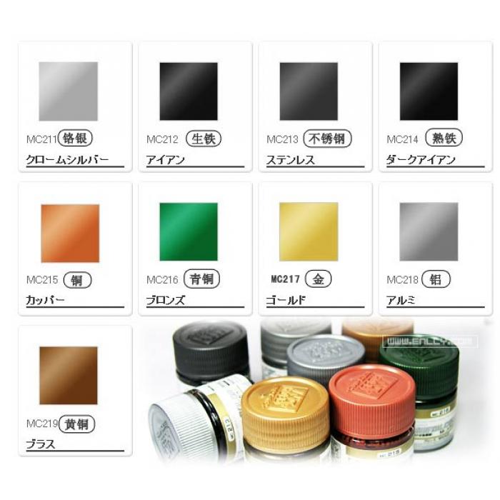 GSI MR.COLOR 日本 郡仕 油性油漆 特殊金屬色系列 MC211-219