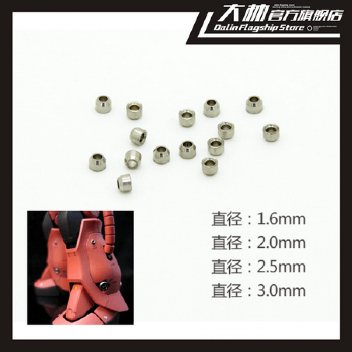 金屬補品/高達改件/裝甲鏍釘 模型改造 散氣孔 [15顆入]