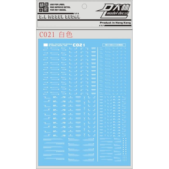 [DL]大林 VER.C021 1/144 1/100 通用警告系 水貼 白色