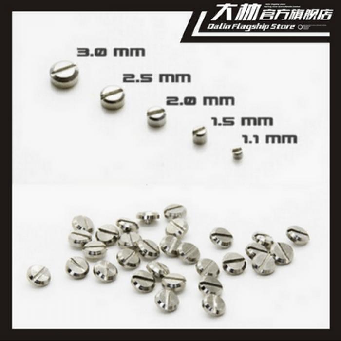 金屬補品/高達改件/改造用螺釘/一字平頭螺釘/裝甲螺釘 [30顆入]