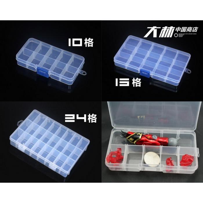 模型工具盒 零件收納盒 多功能 組合式 零件盒 10/15/24/36格