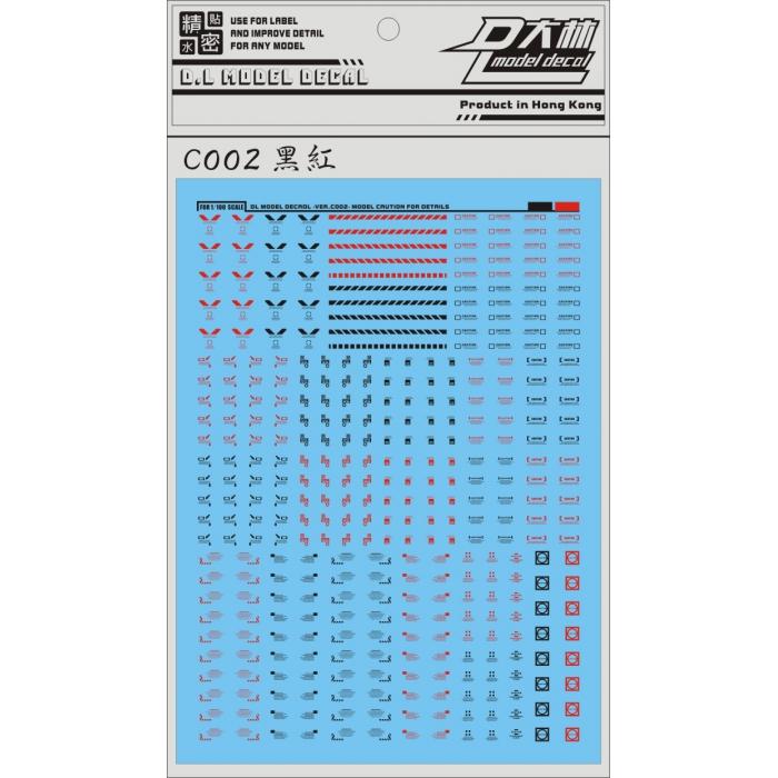 [DL]大林 VER.C002 1/100模型 通用警告系 水貼(黑紅)
