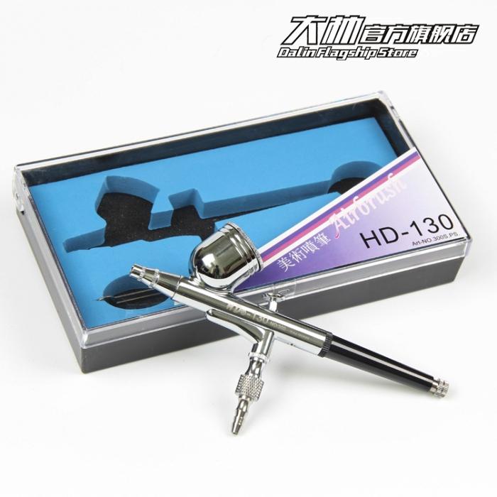新手推薦 噴灰上色 高性價比 國產HD130 噴筆(外調)