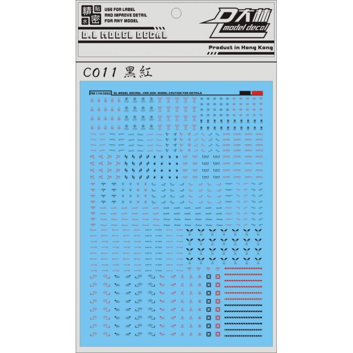 [DL]大林 VER.C011 1/144模型 通用警告系 水貼(黑紅)