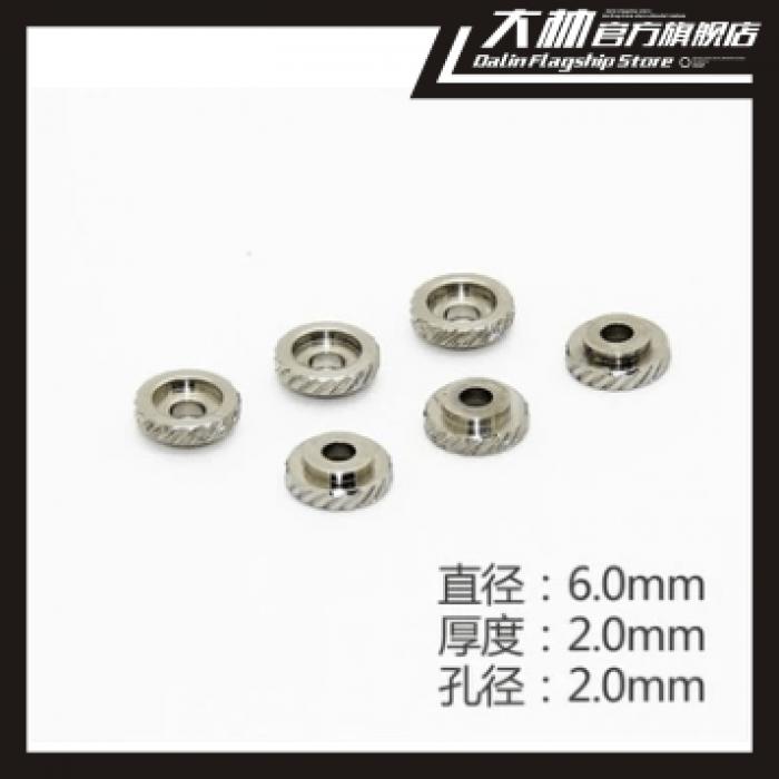 金屬補品/高達改件/模型改造 渦輪齒輪片/渦輪增壓片TE1 [6顆入]
