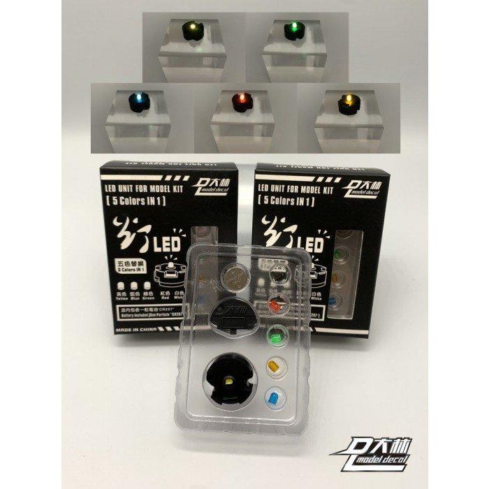 DL大林模型 新版LED燈2.0 五色替換 5IN1 00Q 沙紮比 KA牛 00R MG