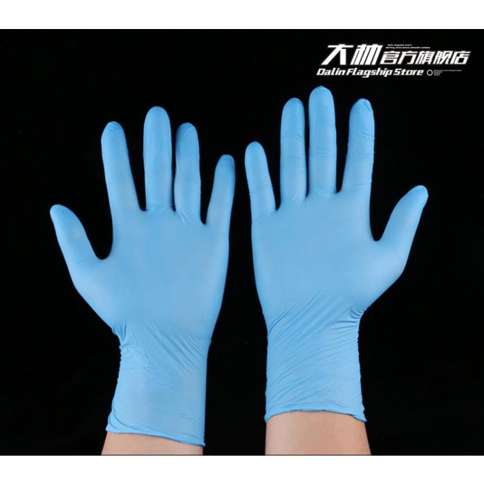 一次性手套 橡膠 乳膠手套 高達模型制作工具 上色顏料手套