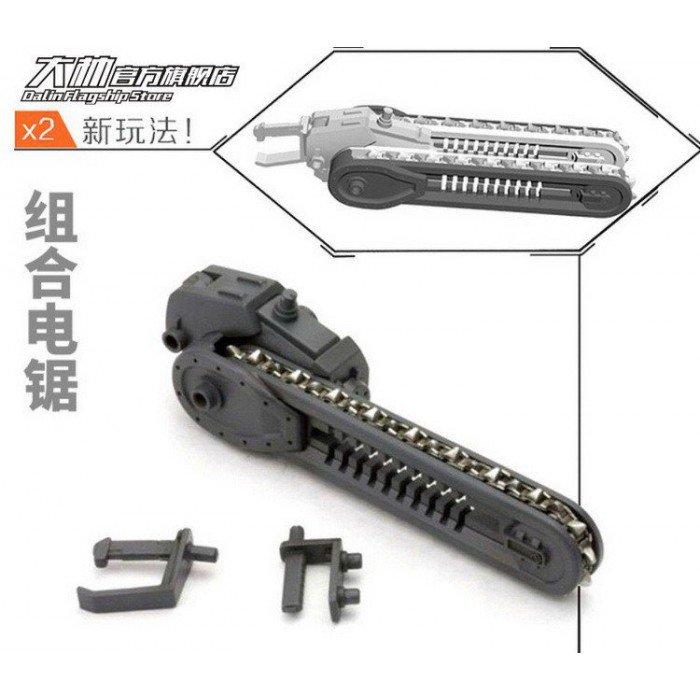 羽魂模型 組合電鋸 機娘MSG HG MG 通用 武器裝備改造改件