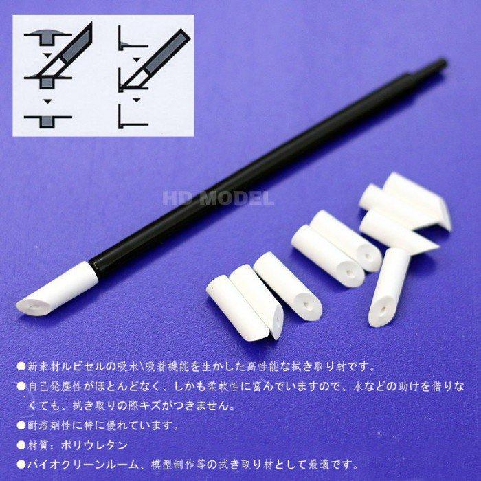 日本 高達軍事模型 G06滲線舊化擦拭筆工具 橡皮擦 補救筆 擦拭棒