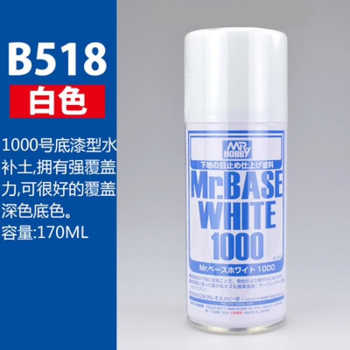 君士 郡士 B-518 1000號 白色 水補土 底灰底漆