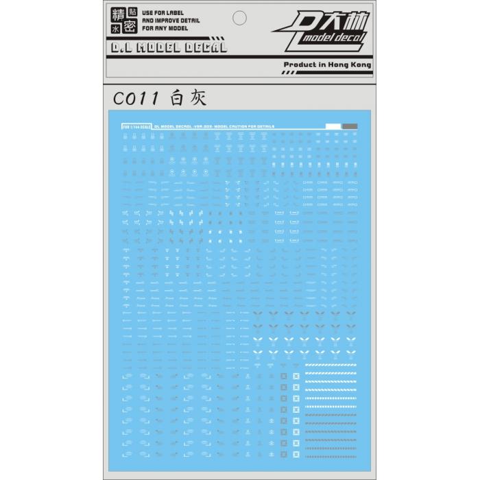 [DL]大林 VER.C011 1/144模型 通用警告系 水貼(白灰)