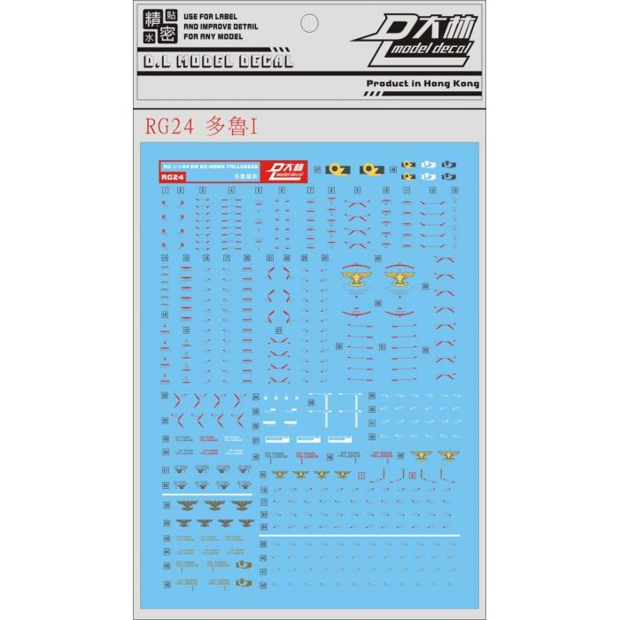 RG24[DL]大林 RG 1/144 多魯基斯I 托魯傑斯 OZ-OOMS 專用水貼