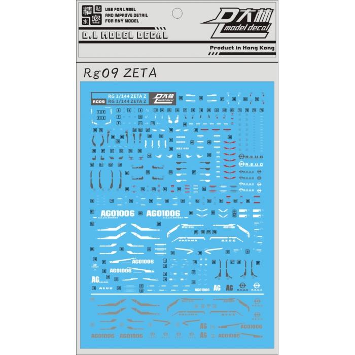 RG09[DL]大林 RG 1/144 ZETA Z 專用水貼
