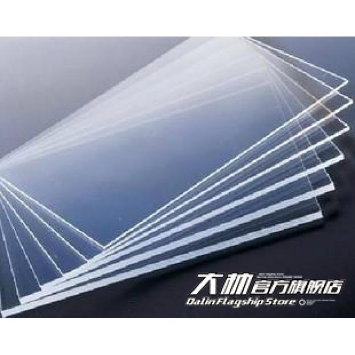 GK改造 耗材 透明有機玻璃板 亞克力板【60x120MM】