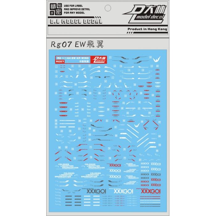 RG07 [DL]大林 RG EW WING 卡版飛翼 專用水貼