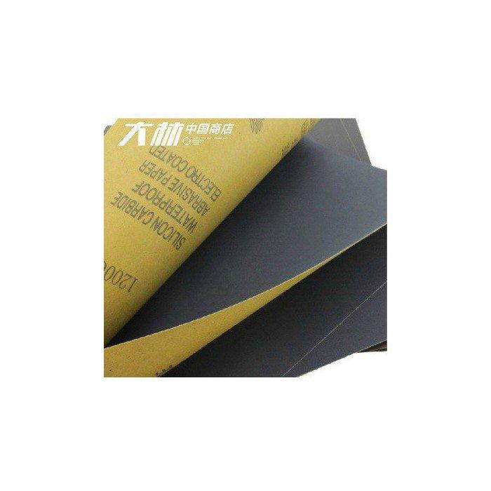 飛鷹牌 高達模型打磨專用 砂紙 水砂紙 沙紙 280mm*230mm(2張)