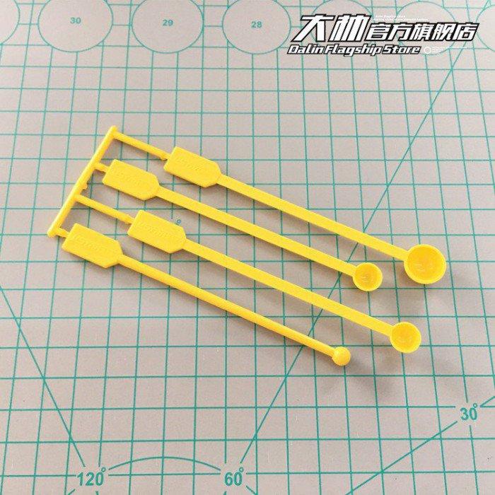 模型塗裝 4支裝 塑料調色棒 改造用工具棒