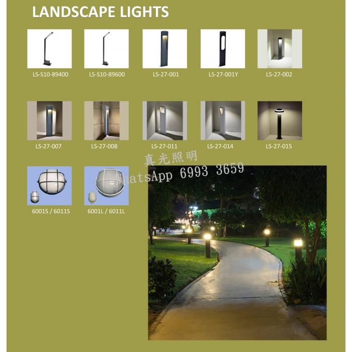 花園燈 草坪燈目錄 Garden Lights Catalogue