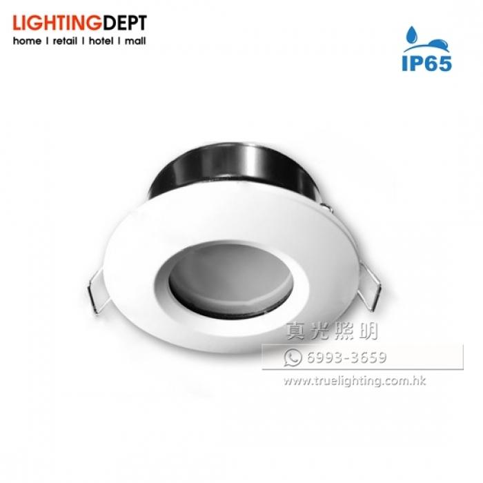 天花射燈架 射燈殼(防水) Recessed Light Frame (Waterproof IP65)