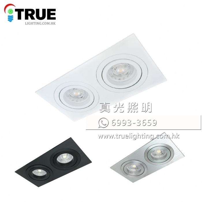 天花射燈架 射燈殼 Recessed Light Frame (GU10/MR16) TL864