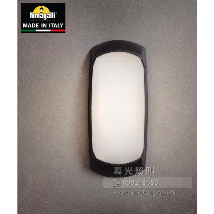戶外壁燈(防水) LED Plastic Wall Lamp By Fumagalli 2A1.000