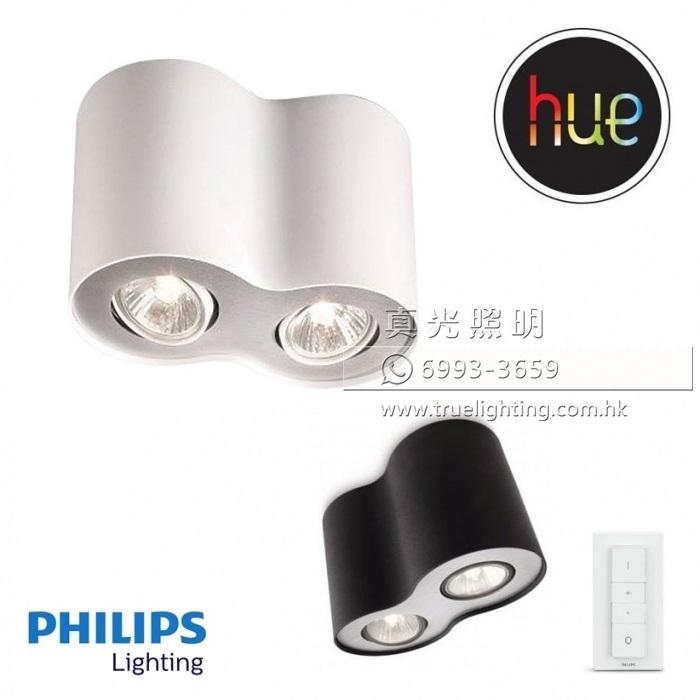 "飛利浦燈飾 盒仔燈 筒燈 PHILIPS LED 56332/31 HUE ""PILLAR"" 5.5Wx2"