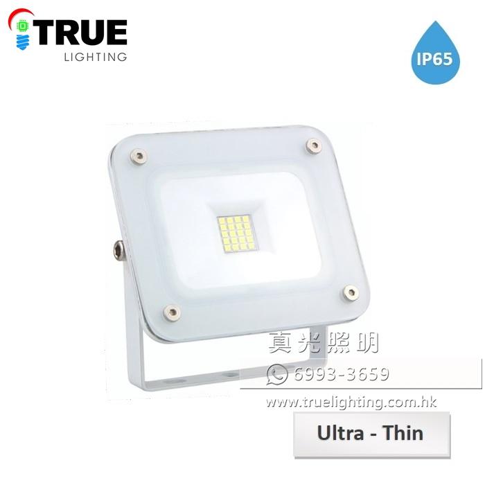 泛光燈(超薄防水) 20W LED Floodlight IP65