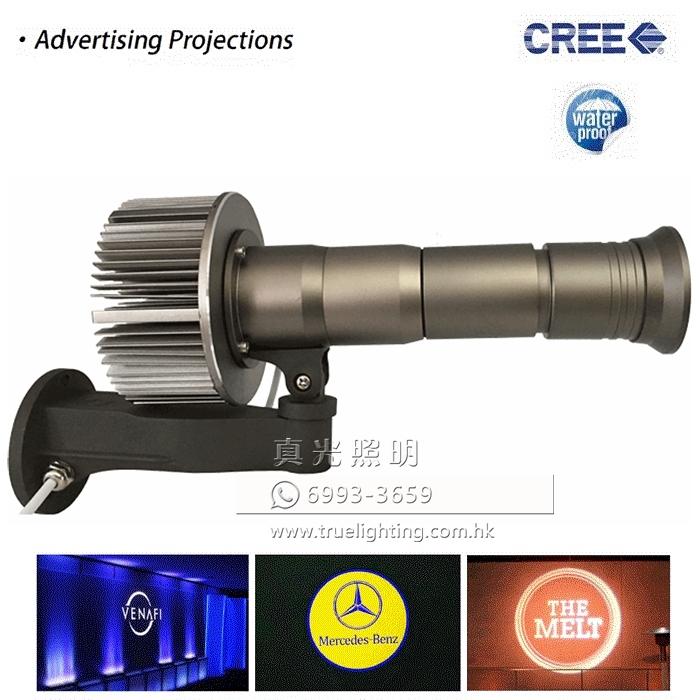 光影投射燈 LED Projection Lamp (高清防水款)