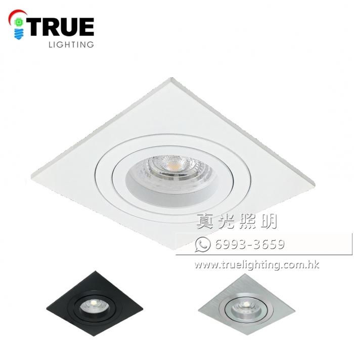 天花射燈架 射燈殼 Recessed Light Frame (GU10/MR16) TL1497