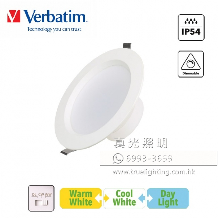 筒燈 (一體化/可調光) 16W LED Downlight By Verbatim