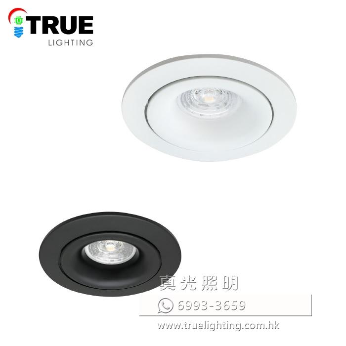 天花射燈架 射燈殼 Recessed Light Frame (GU10/MR16) DE200