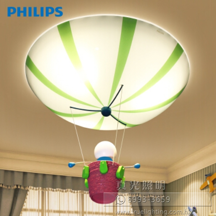 飛利浦 兒童天花燈 PHILIPS Kidsplace Ceiling Lamp 30808