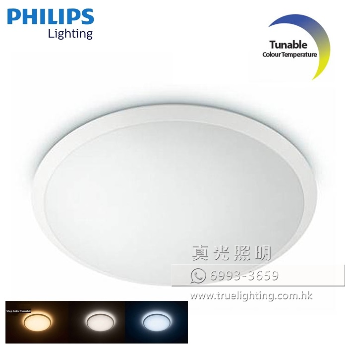 飛利浦燈飾 調色吸頂燈 36W PHILIPS Colour Shifting Ceiling Light 27K/40K/65K 31823