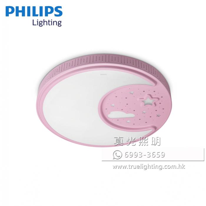 兒童房燈 吸頂燈 25.5W Philips Lighting LED Kids Ceiling Light (27K<->65K Tunable)
