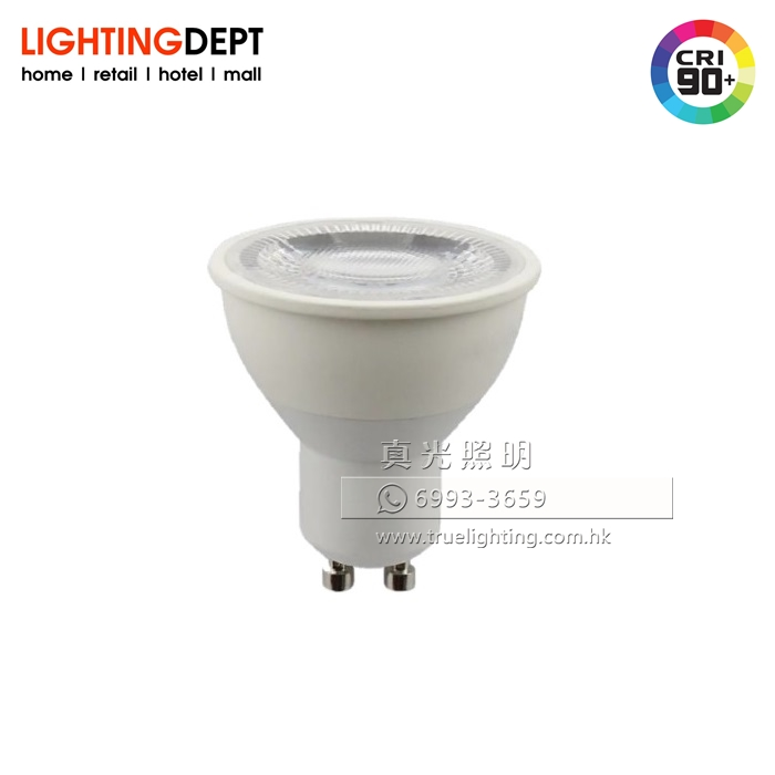 射燈膽 7W GU10  LED Bulbs By LIGHTINGDEPT