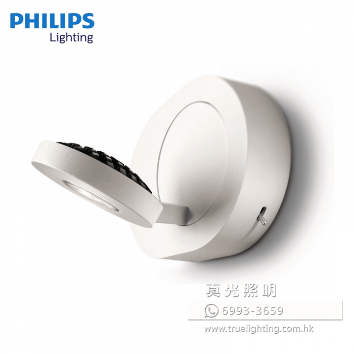 飛利浦壁燈 LED Reading Light By PHILIPS 69070