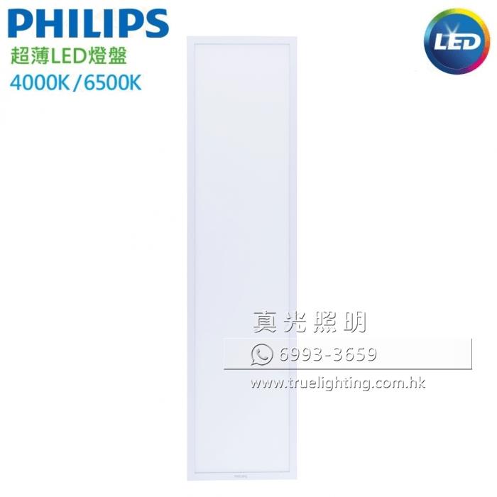 飛利浦燈盤 平板燈 PHILIPS LED Panel Light W30L120
