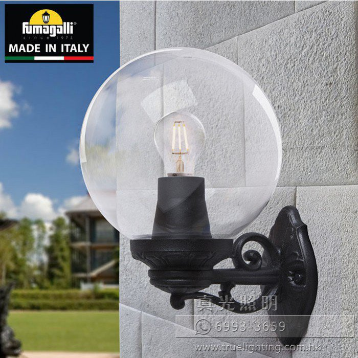 壁燈 防水燈(意大利造) Outdoor Wall Lights (Made In Italy)