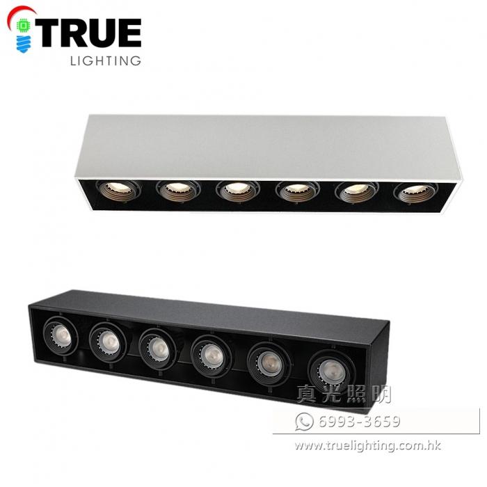 盒仔燈(明裝六頭) GU10 LED Surface Mount Downlight