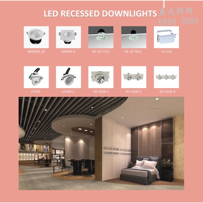天花射燈目錄(暗藏) LED Recessed Downlight Catalogue