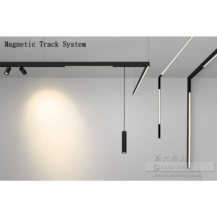路軌燈 多功能組合燈軌 Magnetic Track Light System