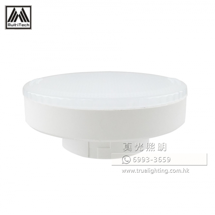 餅仔膽 7W GX53 LED Bulb By MultiTech