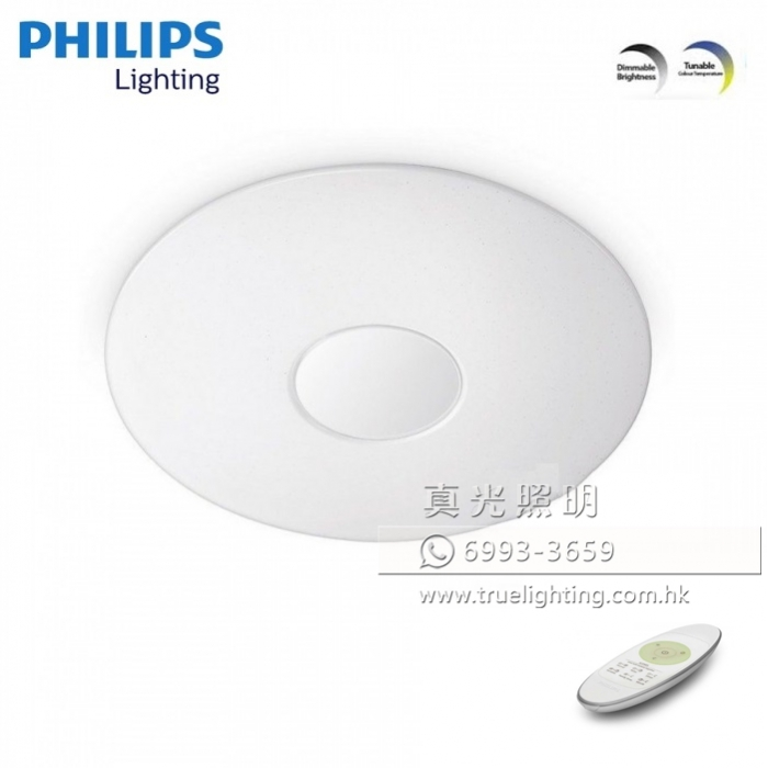 飛利浦 吸頂燈 30W PHILIPS 'HARAZ' LED Ceiling Light 61083