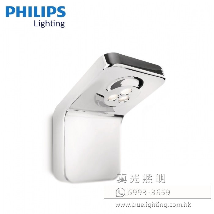 飛利浦 壁燈 PHILIPS Wall Lamp By PHILIPS 34212