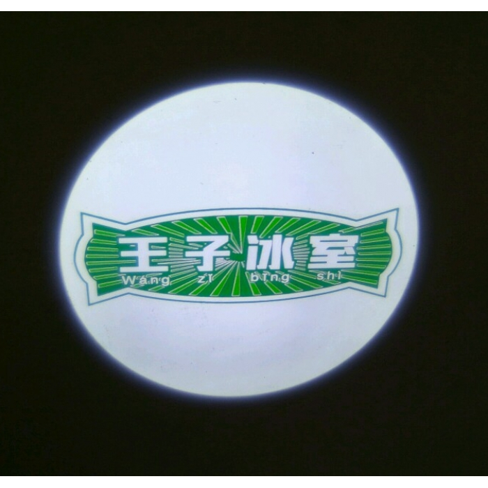 光影投射燈 LOGO燈 50W LED Projection Lamp (防水款)