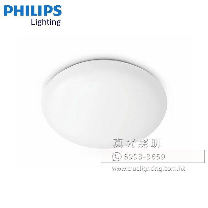 飛利浦 吸頂燈 (調光調色) 23W LED PHILIPS Ceiling Light CL505 Toba Plain (27K<->65K Tunable)