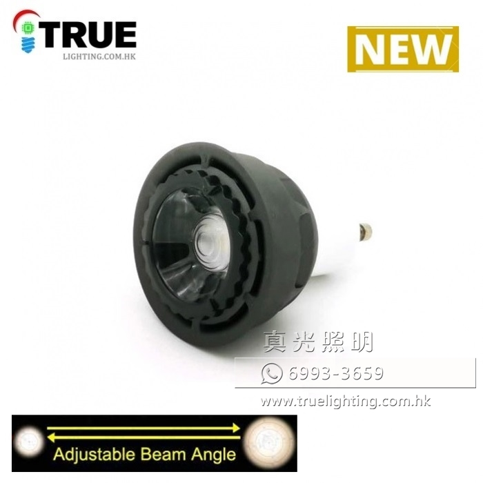 射燈膽 GU10 8W LED Bulbs (adjustable beam angle 15°-60°)